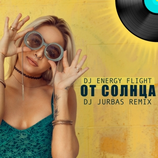 DJ Energy Flight - От Солнца (Dj Jurbas Radio Edit)